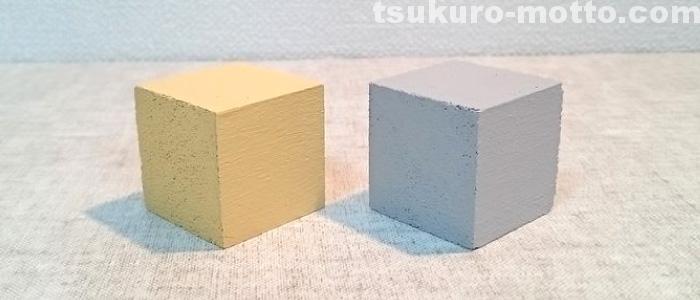 アクリルカラー 透明樹脂絵の具2色合い2