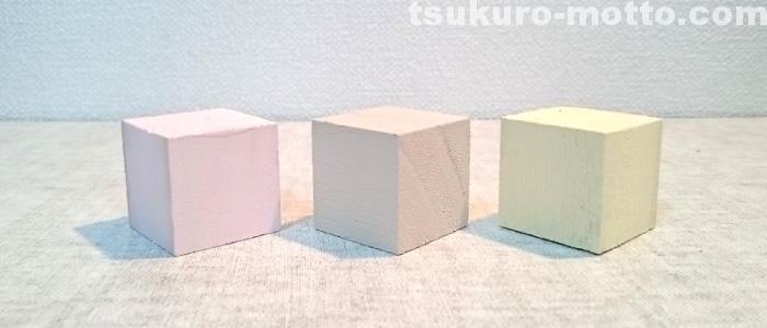 セリア水性塗料2色合い