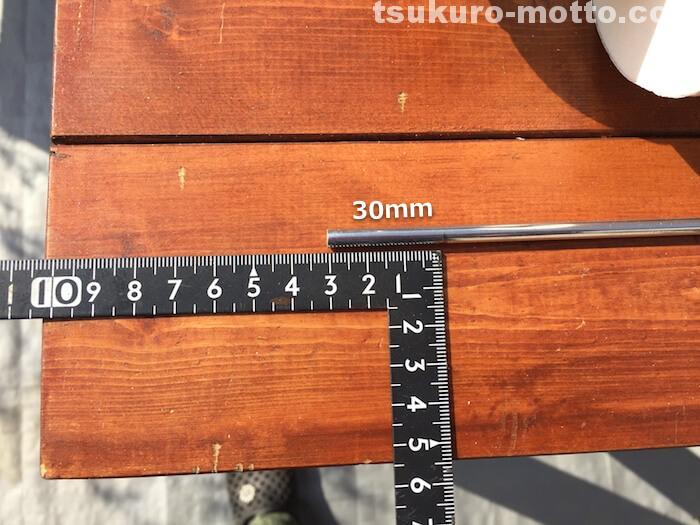 シングルトイレットペーパーホルダーDIY アルミ棒の加工1