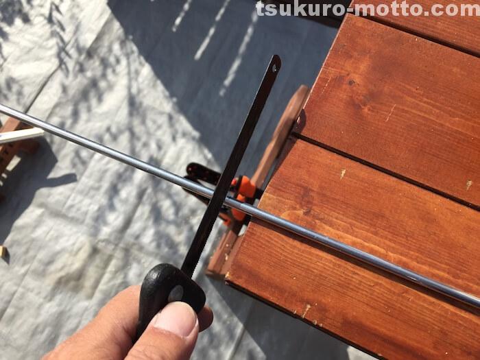 シングルトイレットペーパーホルダーDIY アルミ棒の加工4