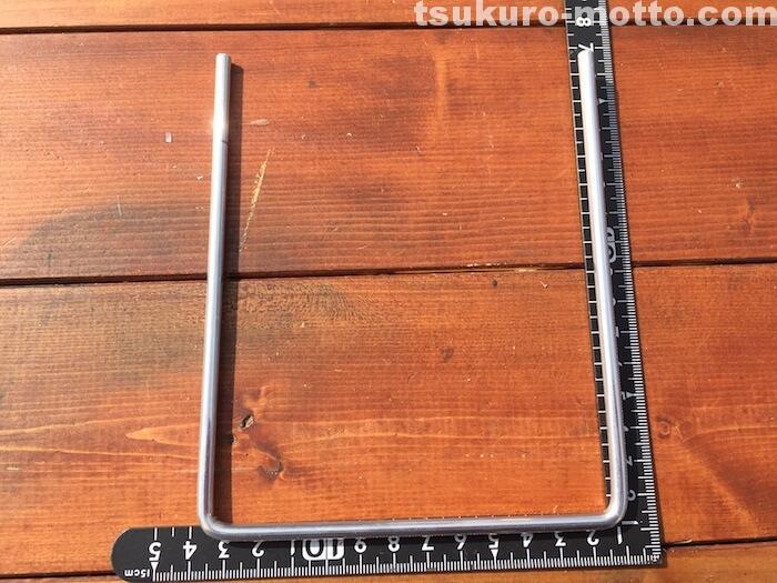 シングルトイレットペーパーホルダーDIY アルミ棒の加工6