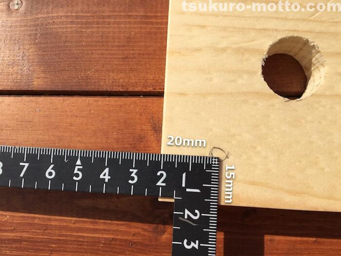 シングルトイレットペーパーホルダーDIY 棚板の加工1