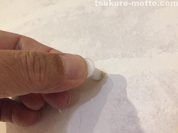 極細スリムくんの使い方4