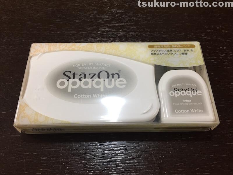 ステンシルスタンプ ステイズオン1