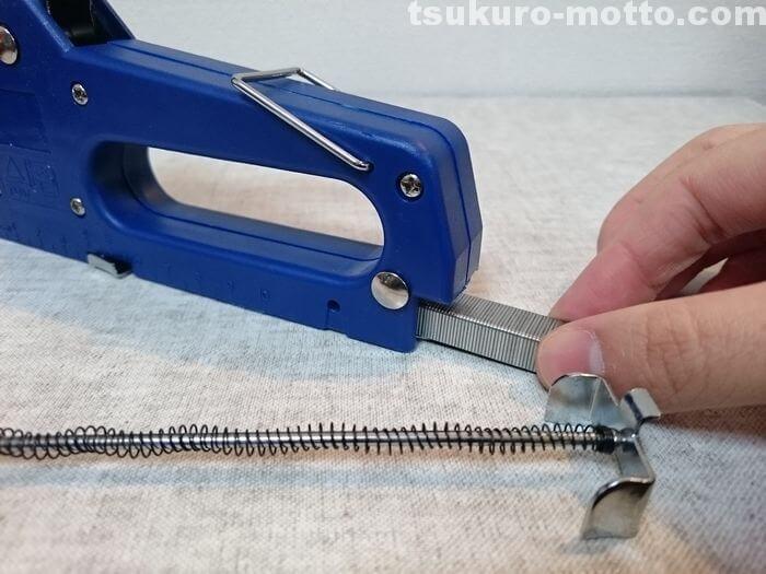 タッカー針の補充