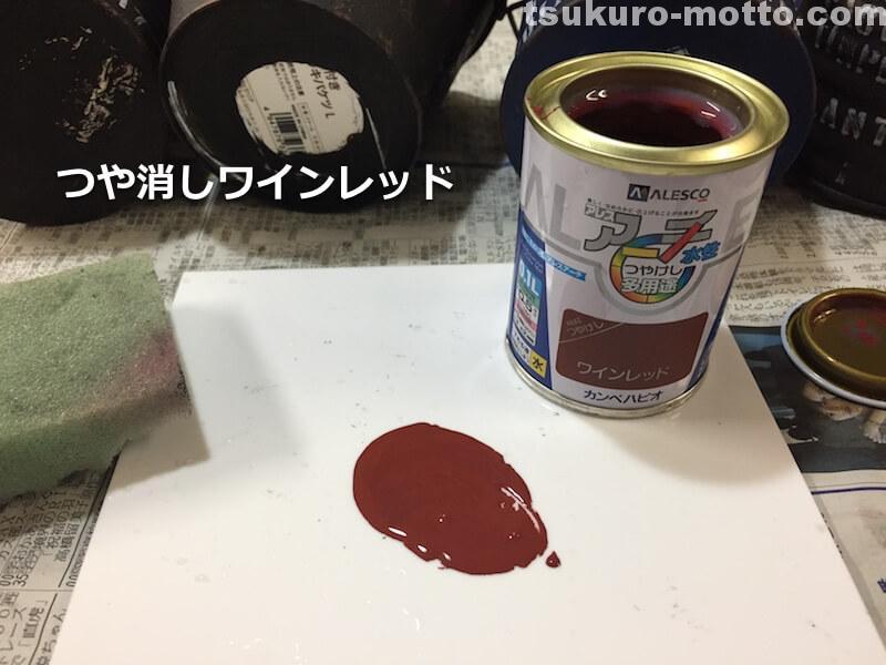 100均ブリキ缶リメイク プランター エイジング5