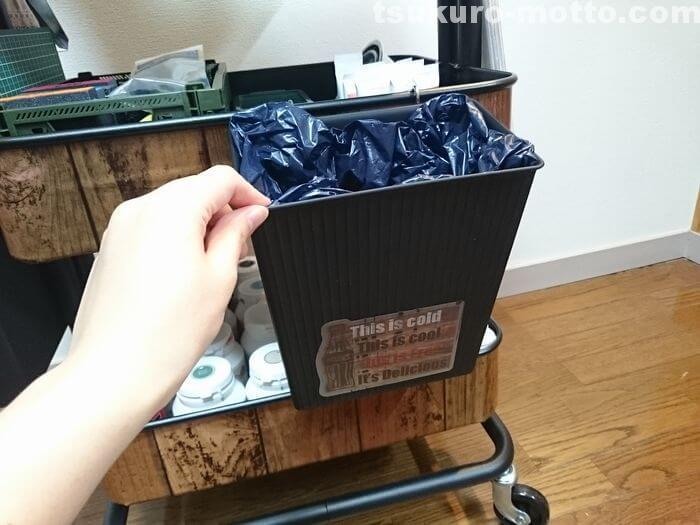 工具収納 ゴミ箱1