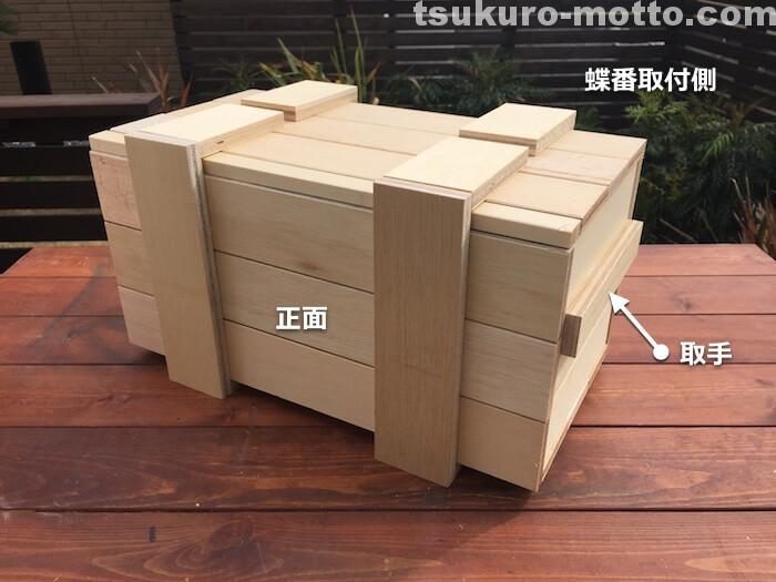 掃除機収納ミリタリーBOX デコレーション3