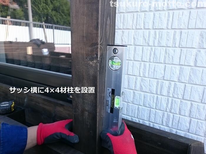 ウッドデッキDIY 柱の取り付け2