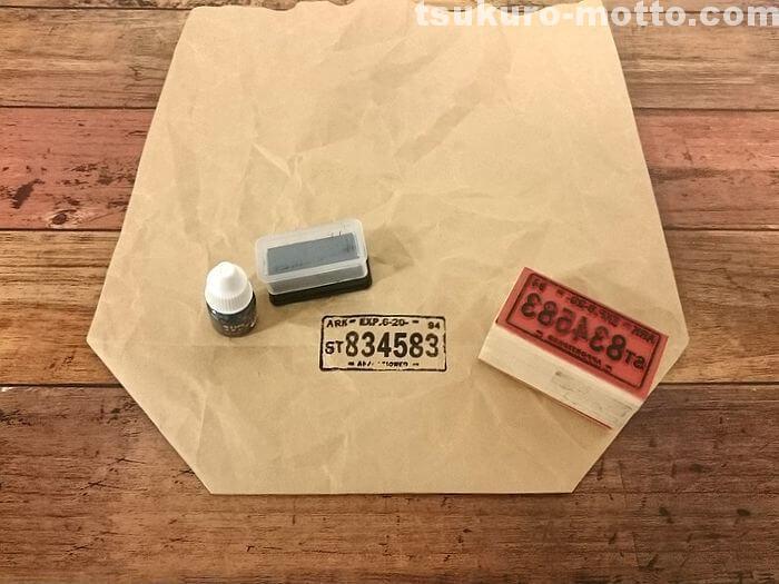 包装紙鉢カバー1