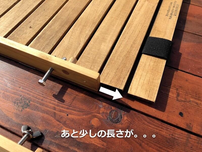 100均木材相欠き継ぎ1
