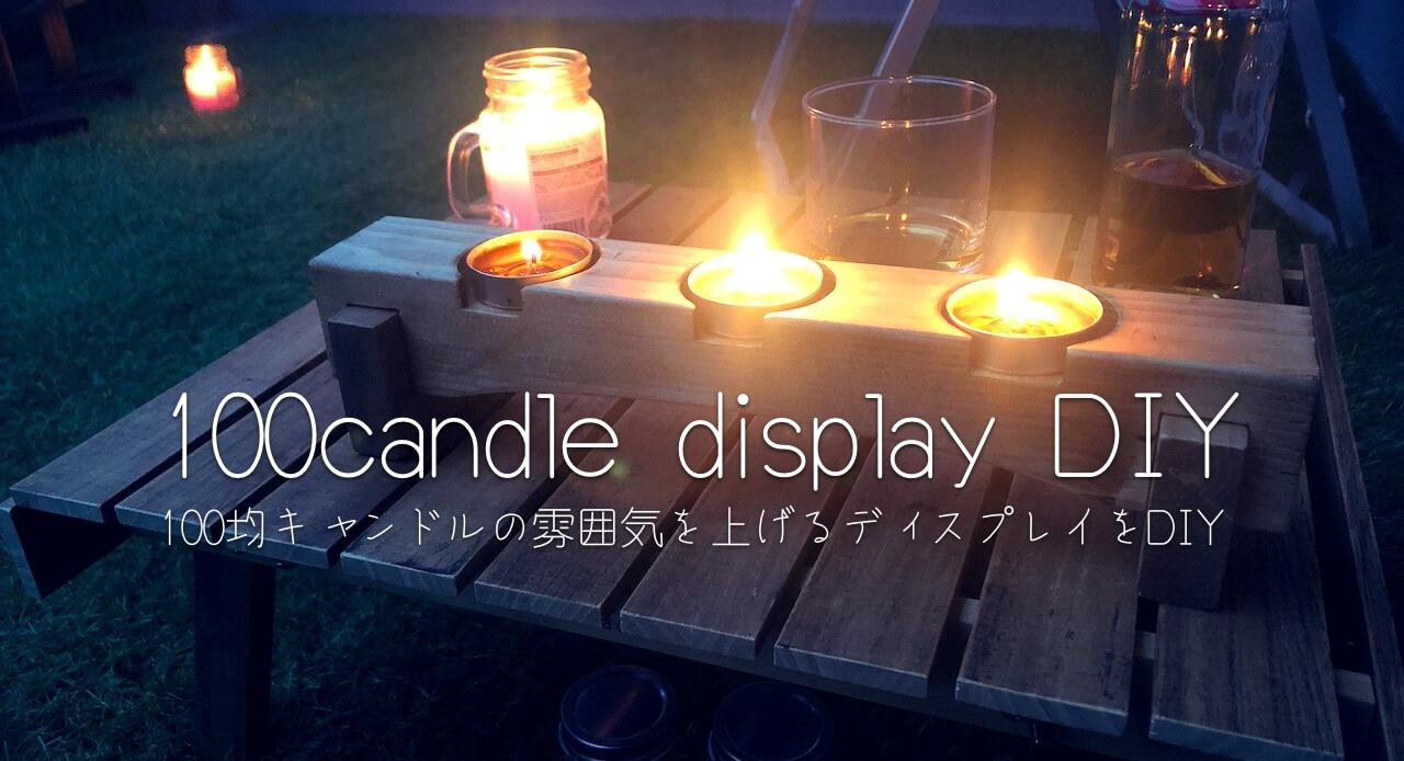 100candledisplay DIY