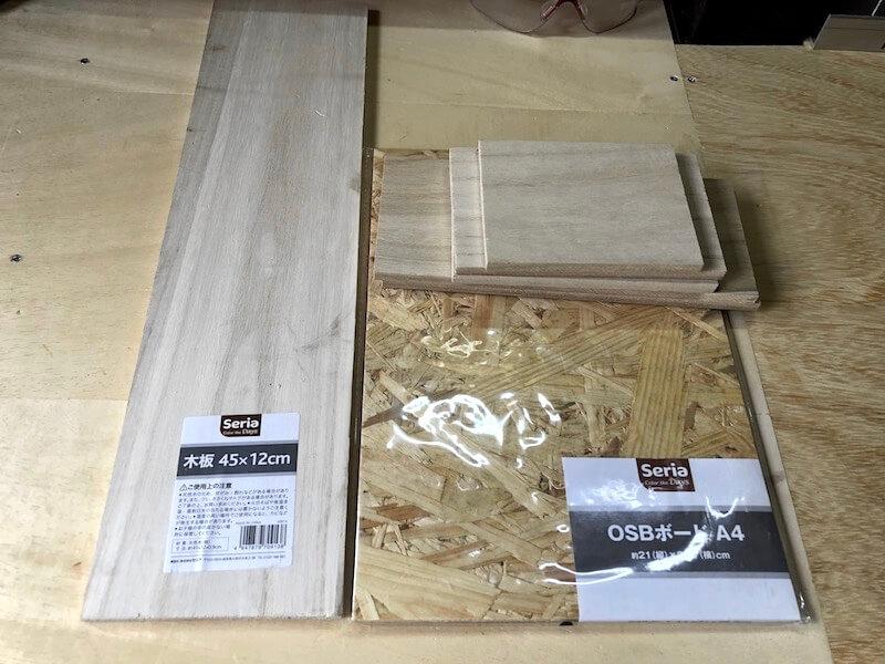100均クリップボード 100均木材