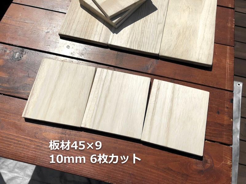 100均ミリタリー風木箱DIY