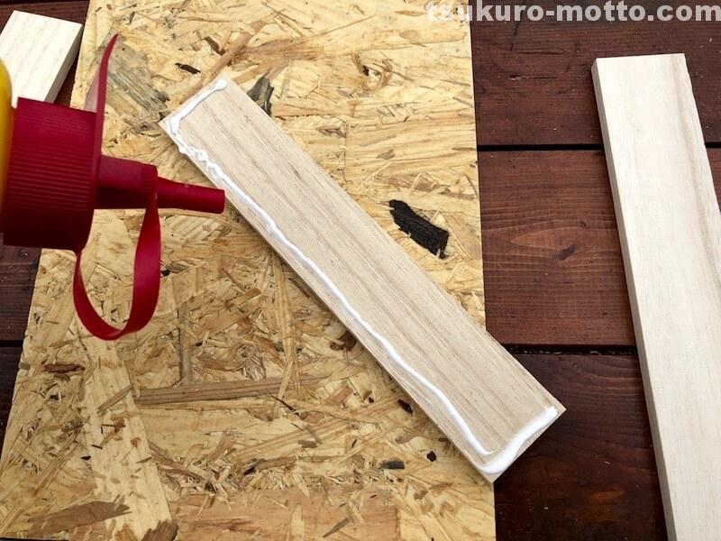 木箱組み立て2