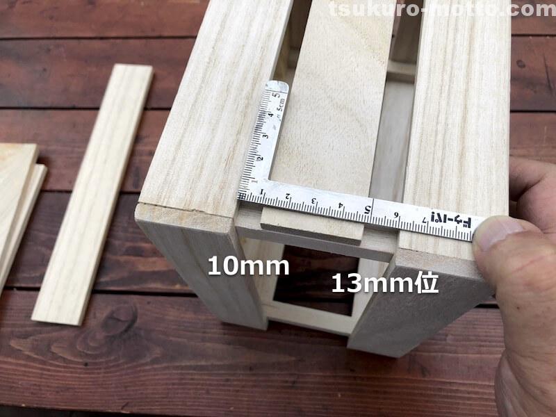 100均木箱組み立て6