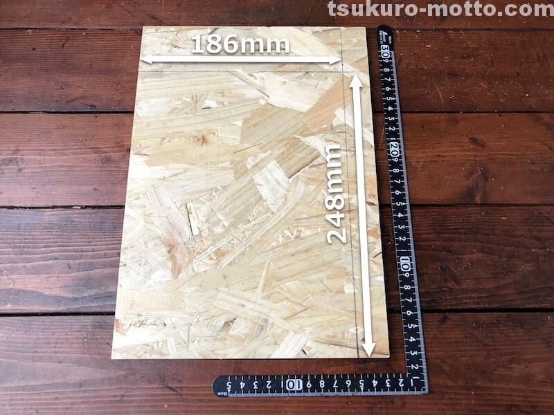 セリア100均深型木箱 部材切出し6