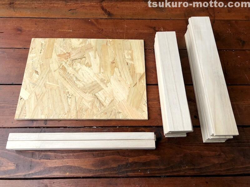 セリア100均深型木箱 部材切出し完了