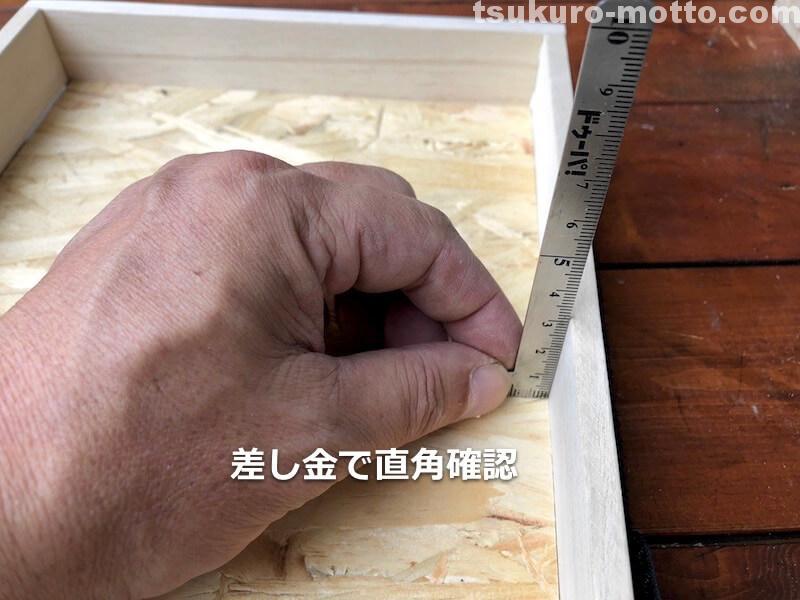 セリア100均深型木箱 組立3