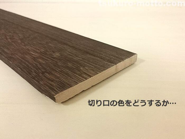 焼き目付き木板3