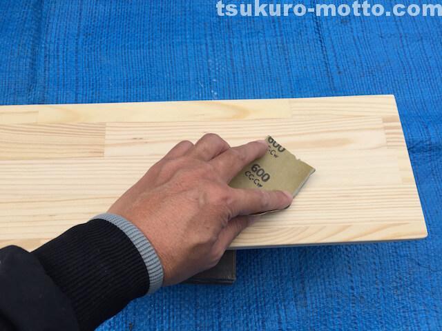 DIY 棚板加工5