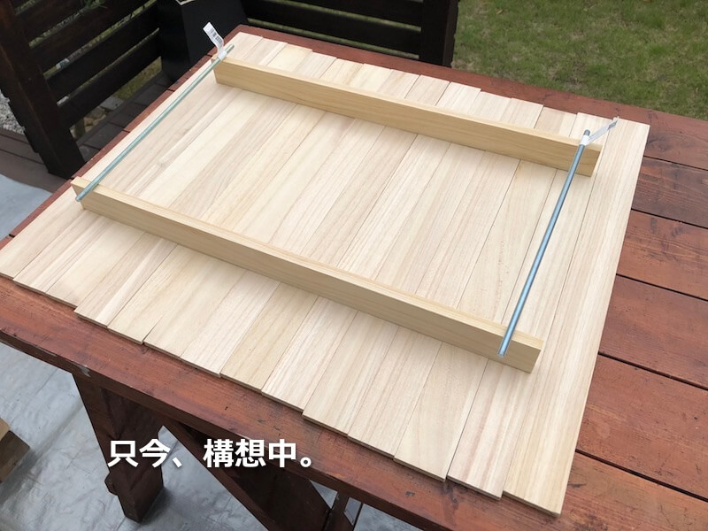 100均木材 キャンピングテーブル 構想