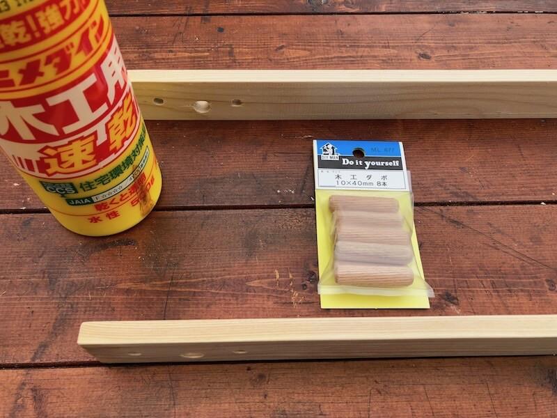 100均木材 キャンピングテーブル フレーム部材製作8 木ダボ