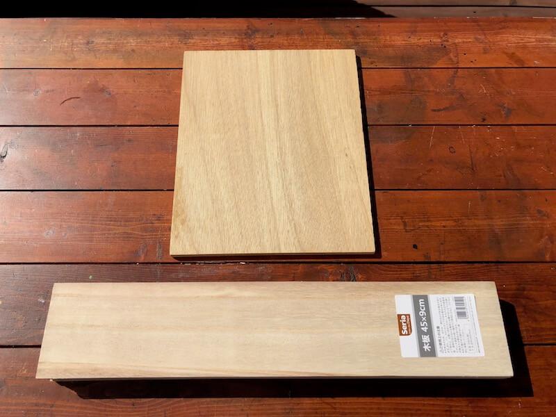 フラワーボックス木箱DIY 材料