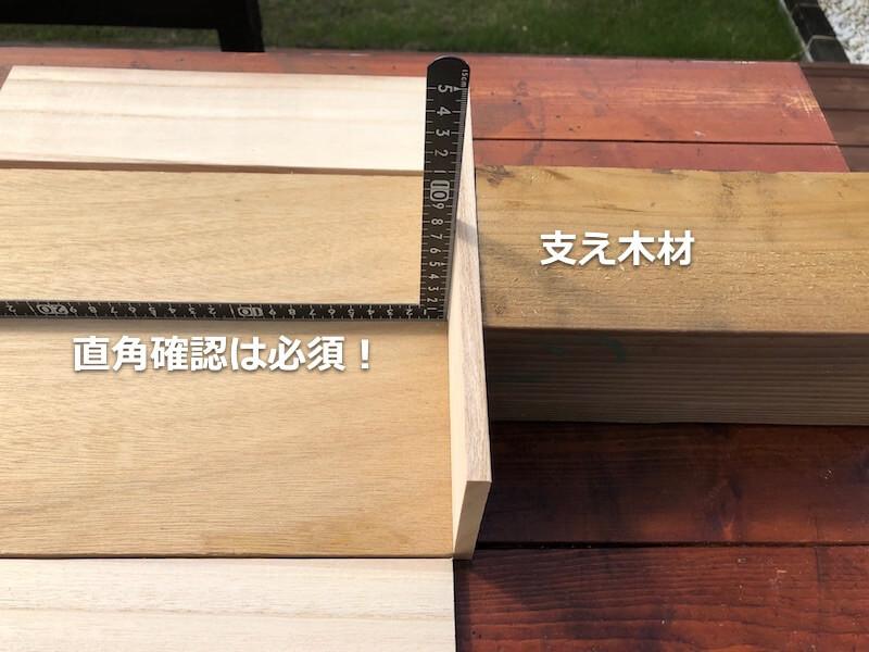 フラワーボックス木箱DIY 組立2