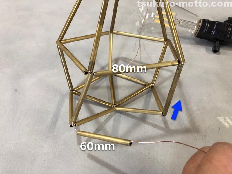 ヒンメリLED照明DIY 横ライン3
