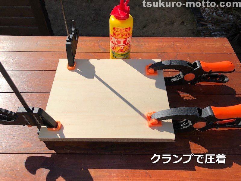スライド式丸ノコガイド台DIY ベース組立2
