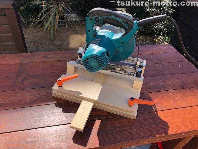 スライド式丸ノコガイド台DIY 完成1