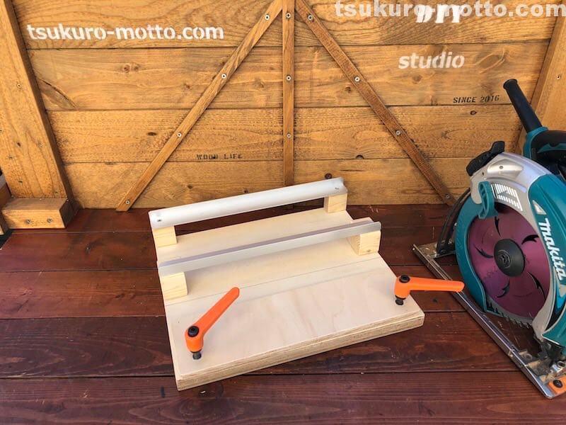 スライド式丸ノコガイド台DIY 完成4