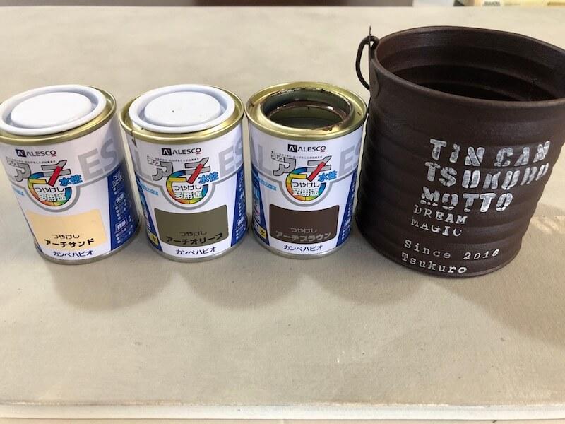 100均ブリキ缶ペイント 汚し塗装1