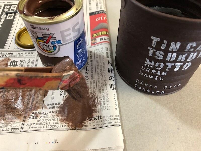 100均ブリキ缶ペイント 汚し塗装2