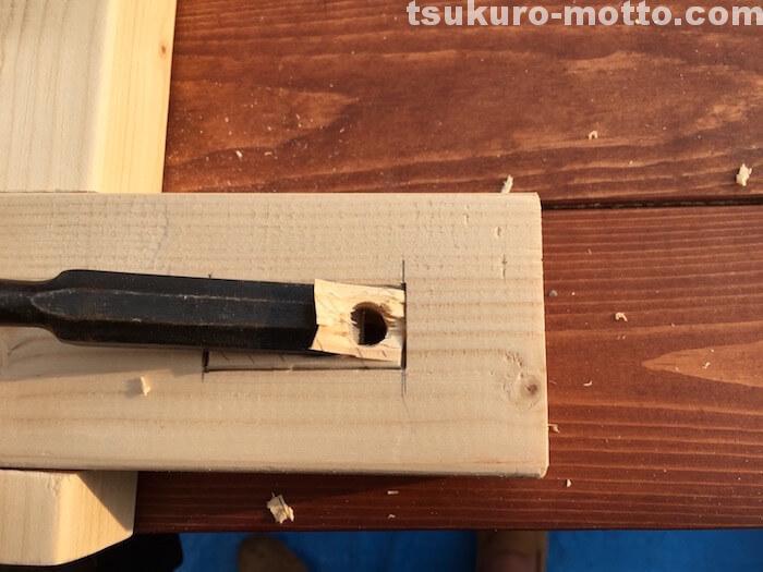 DIYテクニック ホゾ穴加工10