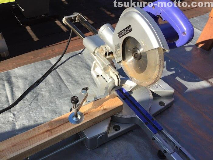 DIY ラダーシェルフ部材カット