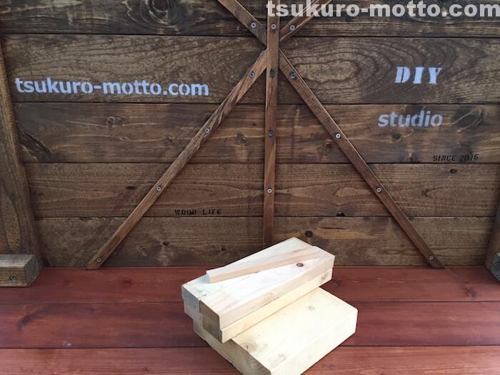 DIYスタジオ製作05