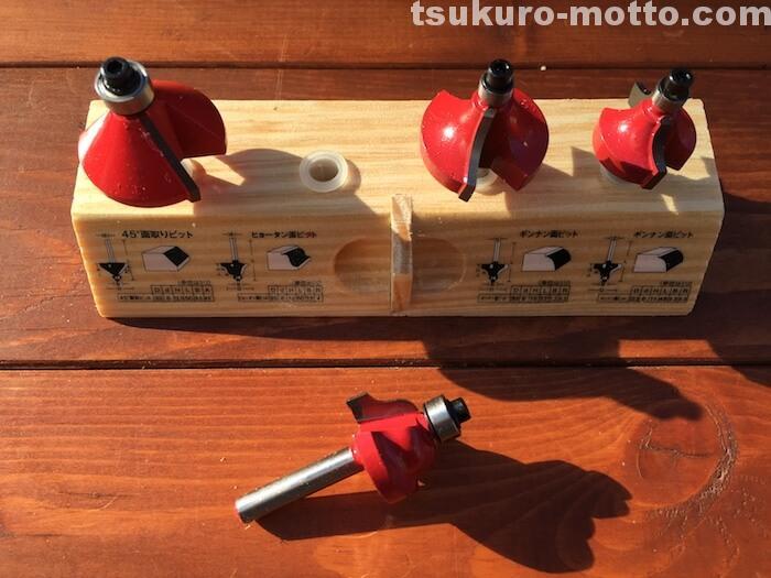 DIYトリマー コロ付ビット1