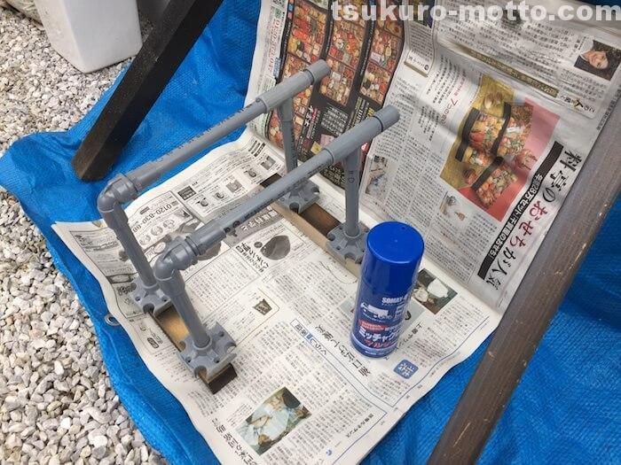シェビーDIY 塩ビパイプ 基本塗装下処理