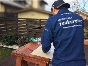 教えて!tsukuroもっと