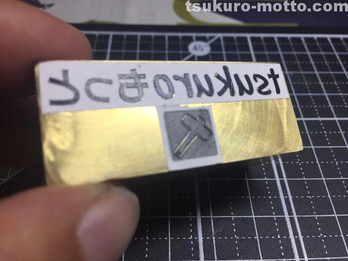 焼印DIY デザイン5