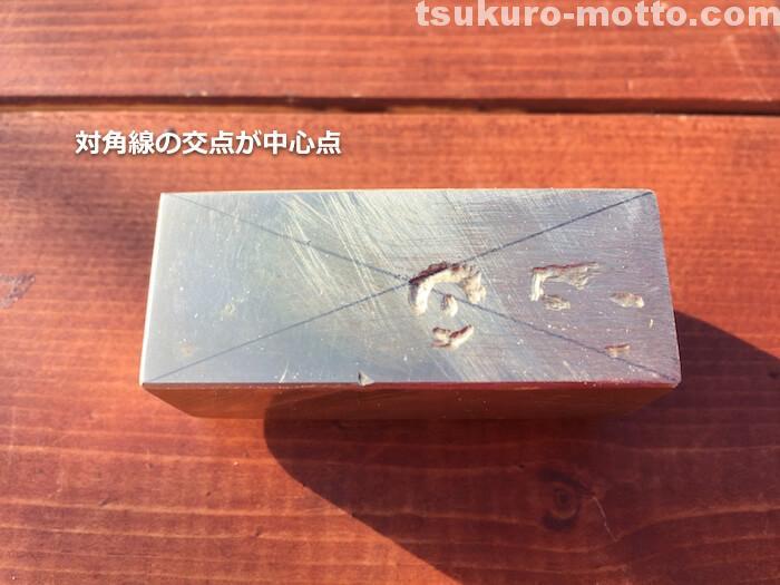 焼印DIY 製作3