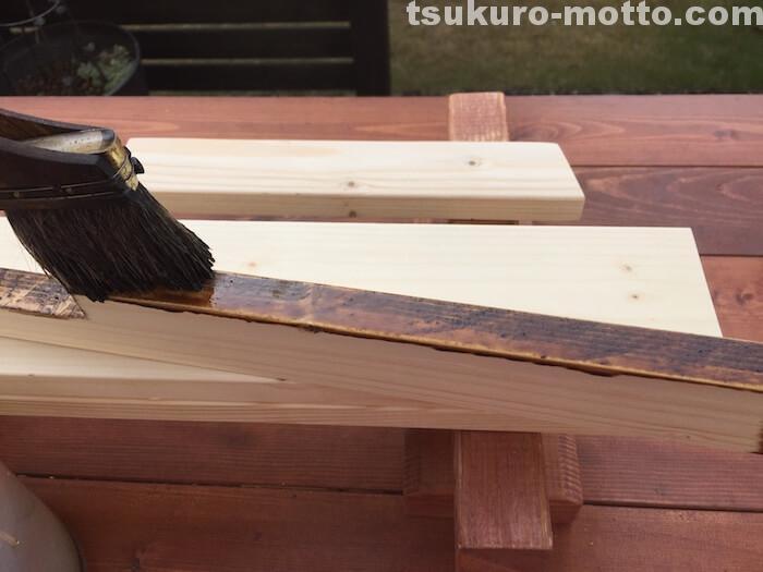 スリッパラック製作ワトコオイル塗装3