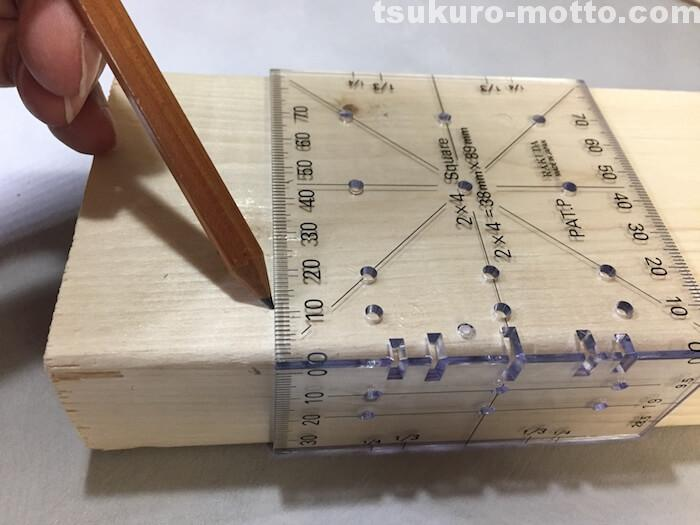2×4定規直角の墨付け