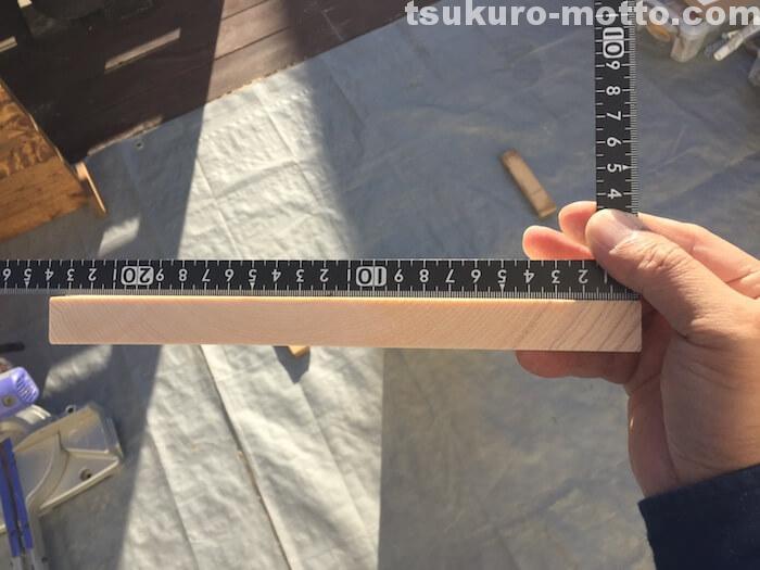 ダイニングテーブルDIY 天板の選定