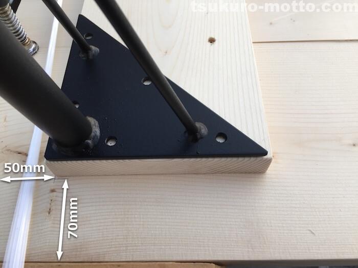 ダイニングテーブルDIY 天板裏1