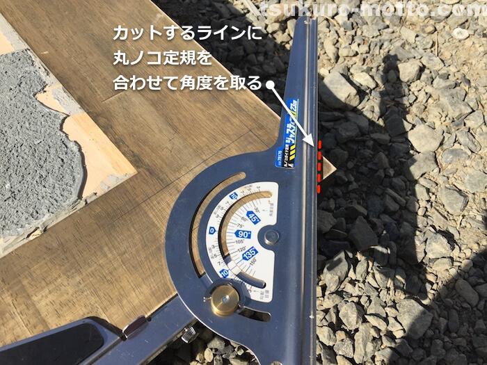 カフェ風カウンターDIY 天板の修正3