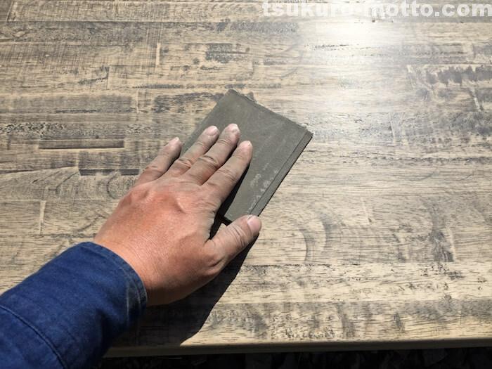 カフェ風カウンターDIY 天板の塗装研磨