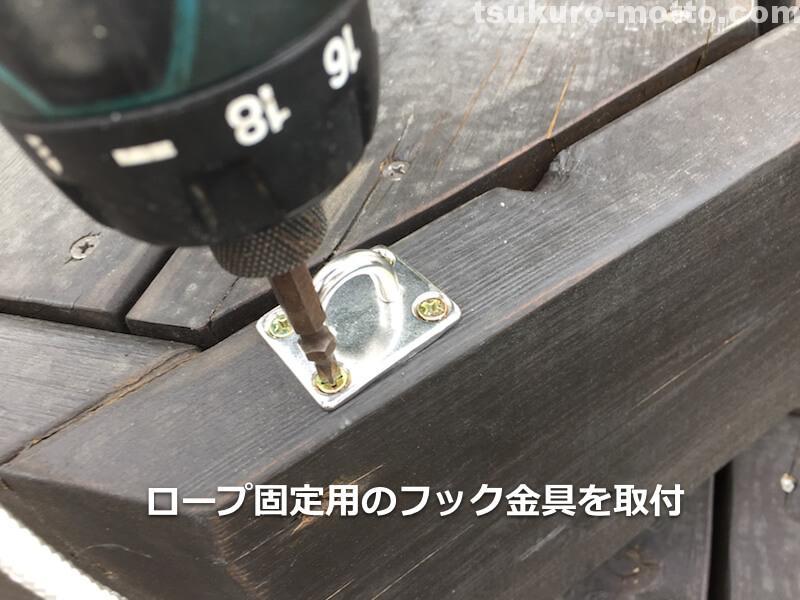 オーニングDIY パイプフレーム製作16